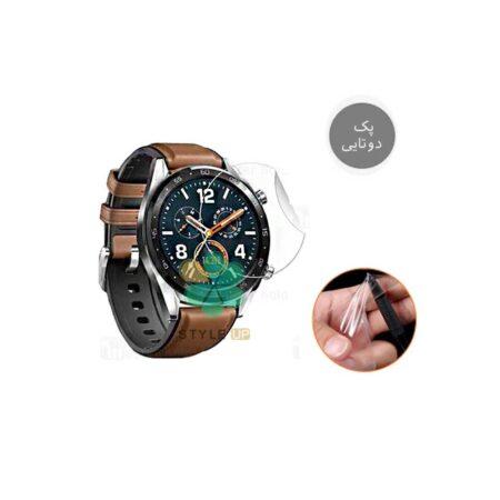 خرید پک دوتایی محافظ صفحه نانو ساعت هواوی Huawei Watch GT