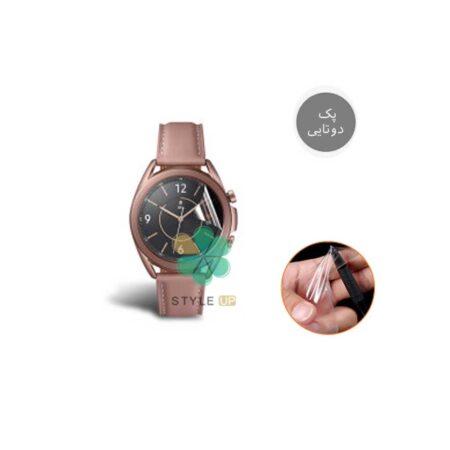 خرید پک دوتایی محافظ صفحه نانو ساعت سامسونگ Galaxy Watch 3 41mm