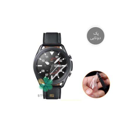 خرید پک دوتایی محافظ صفحه نانو ساعت سامسونگ Galaxy Watch 3 45mm