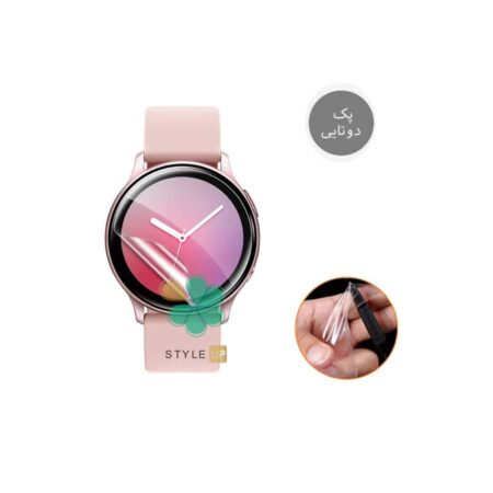 خرید پک دوتایی محافظ صفحه نانو ساعت سامسونگ Galaxy Watch Active 2 44mm