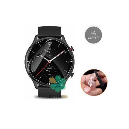 خرید پک دوتایی محافظ صفحه نانو ساعت شیائومی Amazfit GTR 2