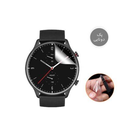 خرید پک دوتایی محافظ صفحه نانو ساعت شیائومی Amazfit GTR 2e