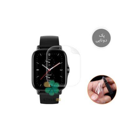 خرید پک دوتایی محافظ صفحه نانو ساعت شیائومی Amazfit GTS 2e
