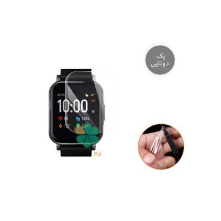 خرید پک دوتایی محافظ صفحه نانو ساعت شیائومی Haylou LS02