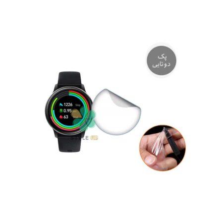 خرید پک دوتایی محافظ صفحه نانو ساعت شیائومی IMILAB KW66