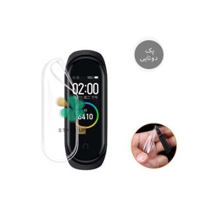 خرید پک دوتایی محافظ صفحه نانو مچ بند شیائومی Xiaomi Mi Band 5