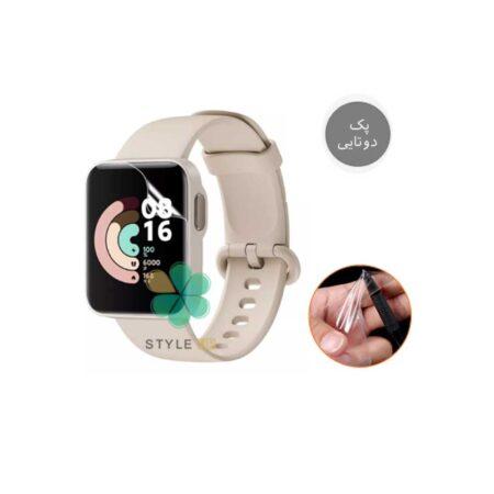 خرید پک دوتایی محافظ صفحه نانو ساعت شیائومی Mi Watch Lite