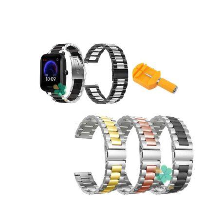 خرید بند ساعت شیائومی Xiaomi Amazfit Bip U مدل استیل دو رنگ