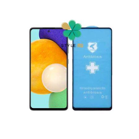 خرید گلس سرامیکی گوشی سامسونگ Galaxy A72 مدل Anti Biosis