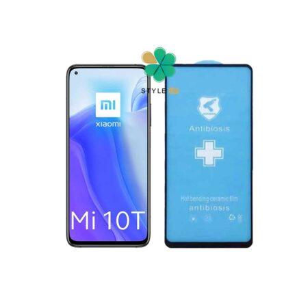 خرید گلس سرامیکی گوشی شیائومی Xiaomi Mi 10T مدل Anti Biosis