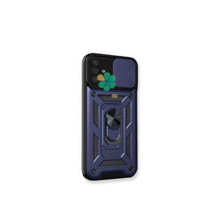 خرید قاب آنتی شوک گوشی سامسونگ Galaxy A71 مدل Knight's Shadow