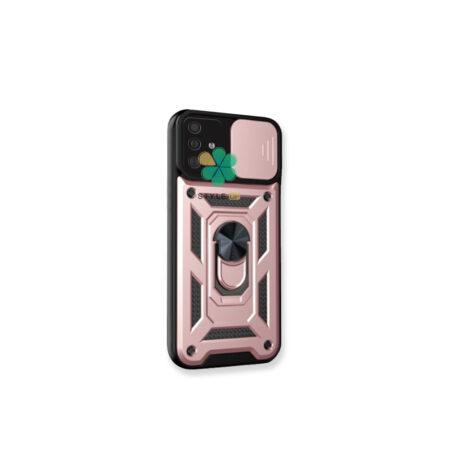 قیمت قاب آنتی شوک گوشی سامسونگ Galaxy A71 مدل Knight's Shadow