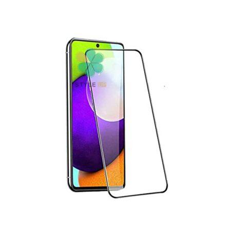 خرید محافظ صفحه گوشی سامسونگ Samsung Galaxy A52 تمام صفحه مدل OG