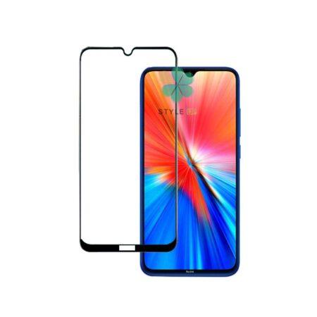 خرید گلس گوشی شیائومی Xiaomi Redmi Note 8 2021 تمام صفحه مدل OG