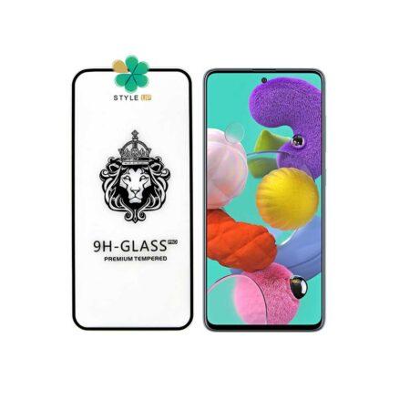 خرید گلس گوشی سامسونگ Samsung Galaxy A51 مدل CASSIEY