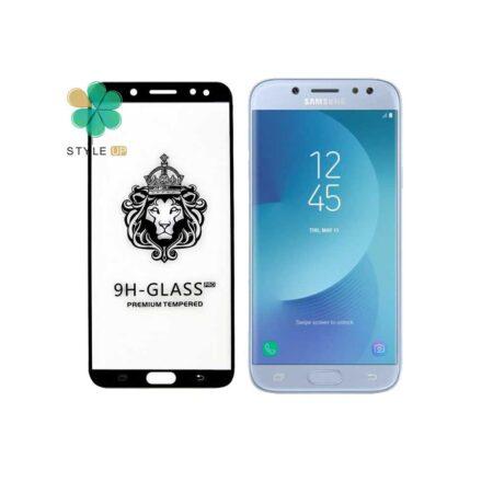 خرید گلس گوشی سامسونگ Samsung Galaxy J5 Pro مدل CASSIEY