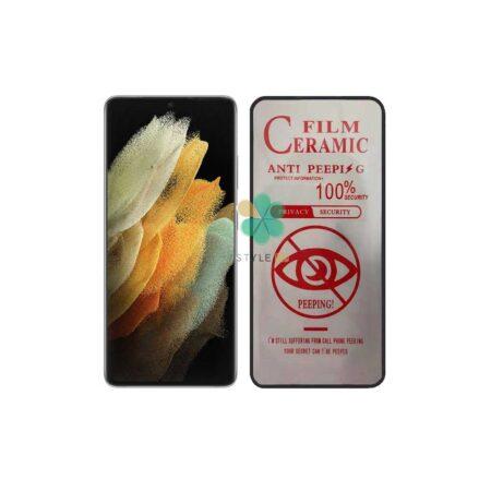 خرید گلس سرامیک پرایوسی گوشی سامسونگ Galaxy S21 Ultra