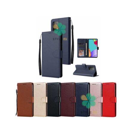خرید کیف چرم گوشی سامسونگ Galaxy A52 مدل ایمپریال قفل دار