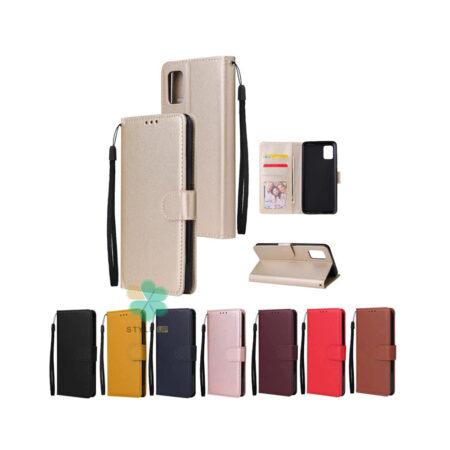 خرید کیف چرم گوشی سامسونگ Galaxy M02s مدل ایمپریال قفل دار