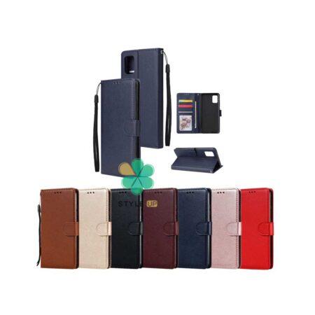 خرید کیف چرم گوشی سامسونگ Galaxy M51 مدل ایمپریال قفل دار