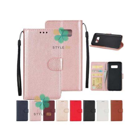خرید کیف چرم گوشی سامسونگ Galaxy Note 9 مدل ایمپریال قفل دار