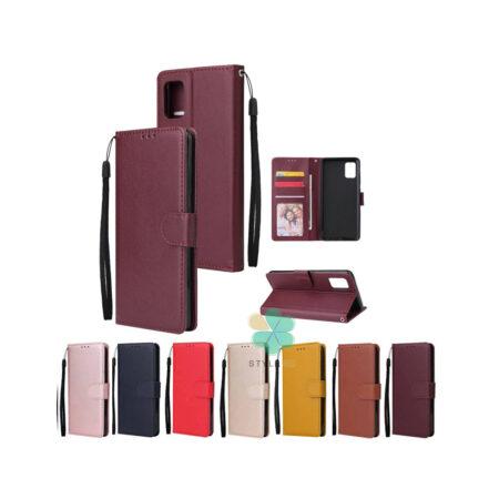 خرید کیف چرم گوشی شیائومی Xiaomi Poco M3 مدل ایمپریال قفل دار