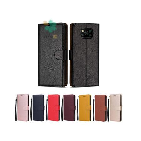 خرید کیف چرم گوشی شیائومی Poco X3 Pro مدل ایمپریال قفل دار