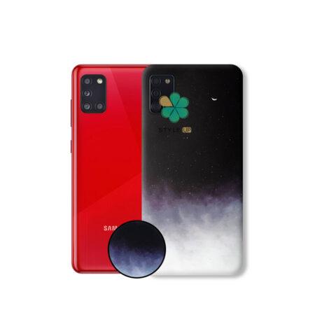 خرید کاور گوشی سامسونگ Samsung Galaxy A31 طرح MoonChild