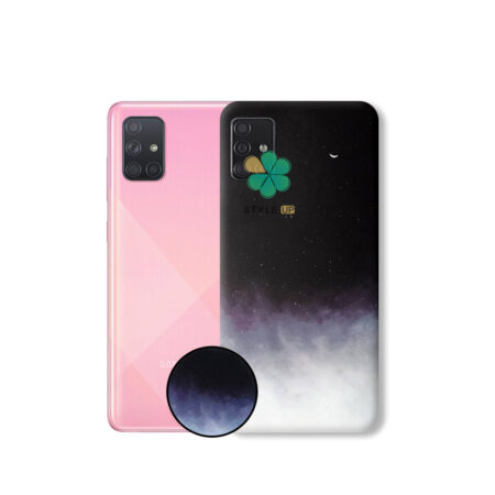 خرید کاور گوشی سامسونگ Samsung Galaxy A51 طرح MoonChild
