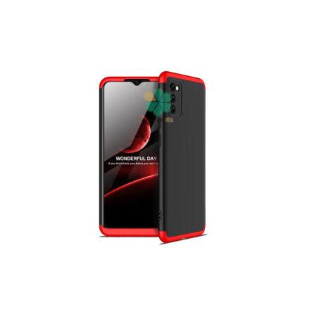 خرید قاب 360 درجه گوشی سامسونگ Samsung Galaxy A02s مدل GKK