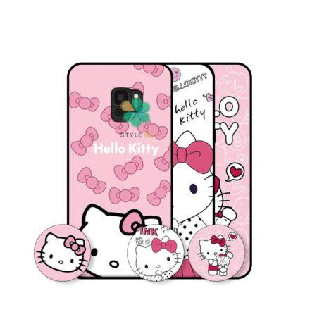 خرید قاب دخترانه گوشی سامسونگ Samsung Galaxy S9 طرح Hello Kitty