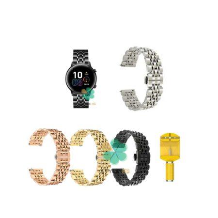 خرید بند ساعت هوشمند هواوی Honor MagicWatch 2 42mm استیل رولکسی