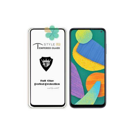 خرید گلس میتوبل گوشی سامسونگ Galaxy F52 5G مدل تمام صفحه