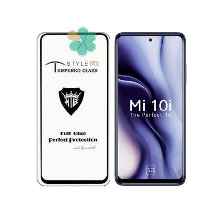 خریدگلس میتوبل گوشی شیائومی Xiaomi Mi 10i 5G مدل تمام صفحه