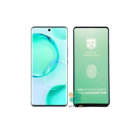 قیمت گلس سرامیکی مات گوشی هواوی Huawei Honor 50