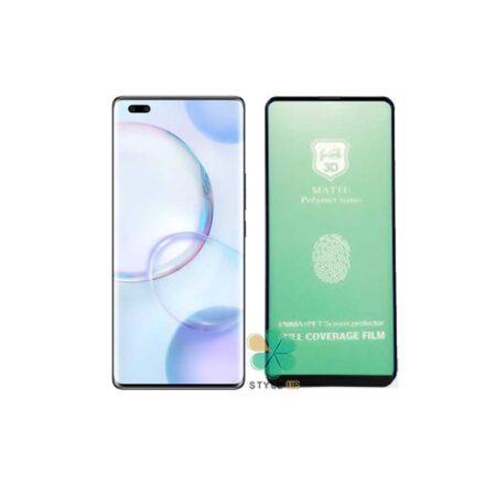 خرید گلس سرامیکی مات گوشی هواوی Huawei Honor 50 Pro