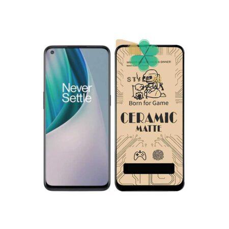 خرید گلس سرامیکی مات گوشی وان پلاس OnePlus Nord N10 5G