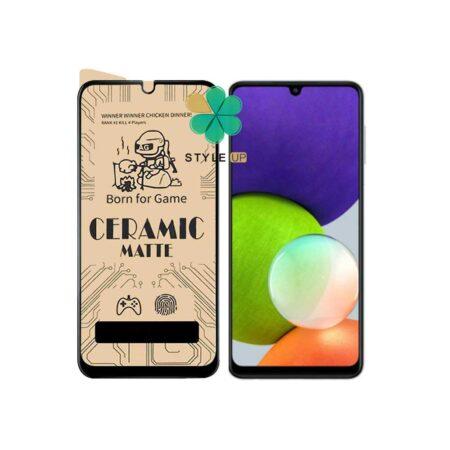 خرید گلس سرامیکی مات گوشی سامسونگ Samsung Galaxy A22 4G
