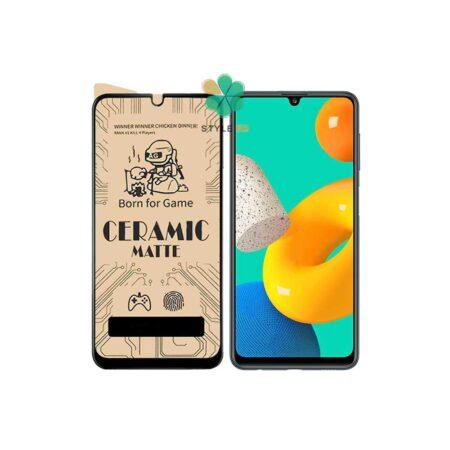 خرید گلس سرامیکی مات گوشی سامسونگ Samsung Galaxy M32