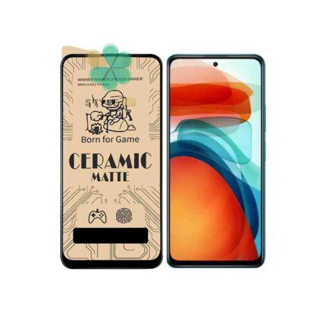 قیمت گلس سرامیکی مات گوشی شیائومی Xiaomi Poco X3 GT