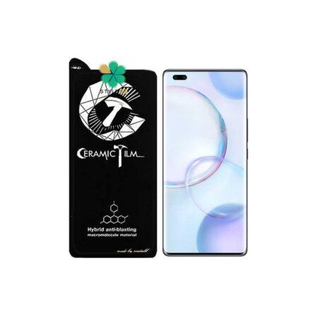 قیمت گلس سرامیکی گوشی هواوی Huawei Honor 50 Pro برند Mietubl