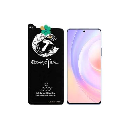 خرید گلس سرامیکی گوشی هواوی Huawei Honor 50 SE برند Mietubl