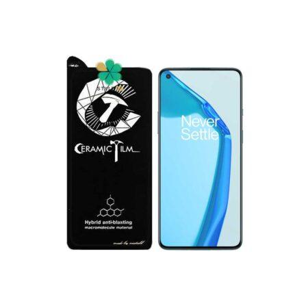 خرید گلس سرامیکی گوشی وان پلاس OnePlus 9R برند Mietubl