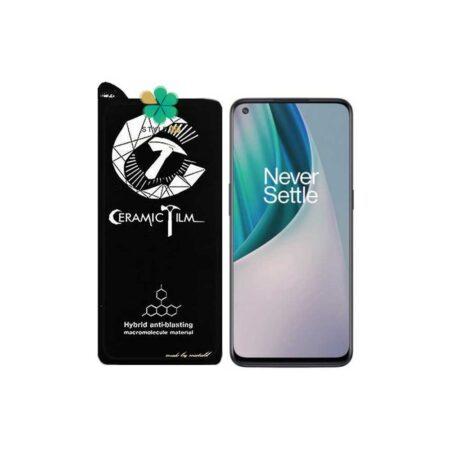 خرید گلس سرامیکی گوشی وان پلاس OnePlus Nord N10 5G برند Mietubl