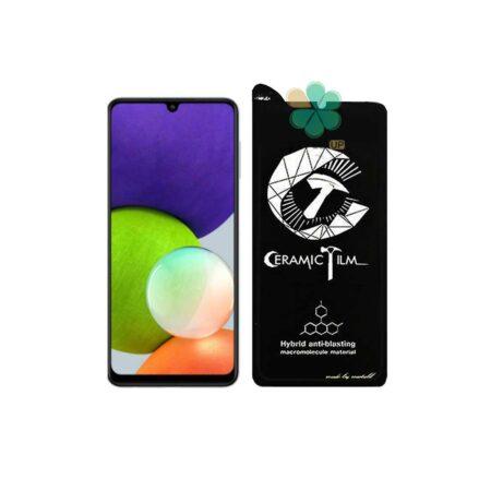 خرید گلس سرامیکی گوشی سامسونگ Samsung Galaxy A22 4G برند Mietubl