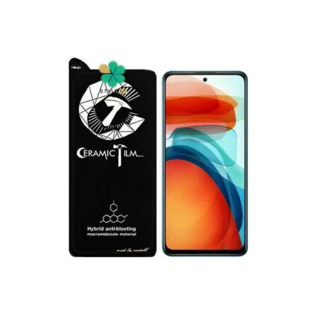 خرید گلس سرامیکی گوشی شیائومی Xiaomi Poco X3 GT برند Mietubl