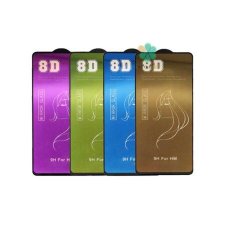 خرید محافظ صفحه گلس گوشی شیائومی Xioami Poco X3 مدل آینه ای