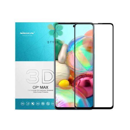 خرید گلس 3D نیلکین گوشی سامسونگ Samsung Galaxy M51 مدل CP+ Max