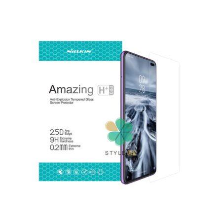 خرید گلس نیلکین گوشی شیائومی Xiaomi Poco X3 مدل H+ Pro