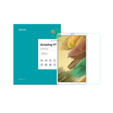 خرید گلس نیلکین سامسونگ Galaxy Tab A7 Lite مدل H+ Amazing